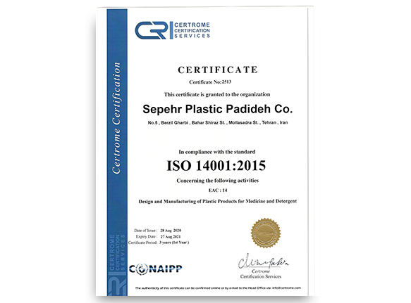 ISO: 14001:2015 Certificate