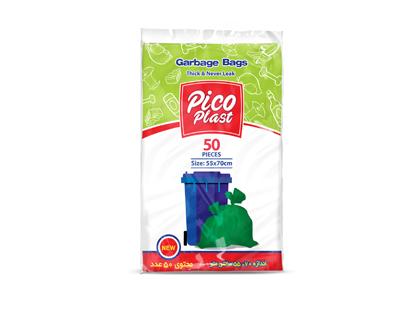 Sheet Garbage bags