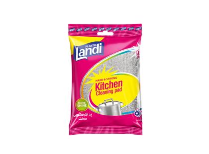 Hard Dish Washing Pad