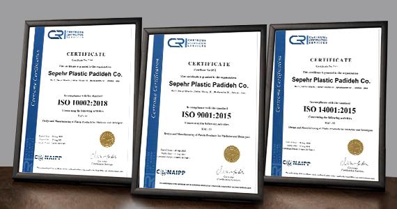 تمدید گواهینامه های بینالمللی استاندارد مدیریت کیفیت توسط سپهرپلاستیک پدیده